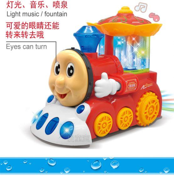 Locomotivă Muzicală