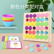 paleta culori 1